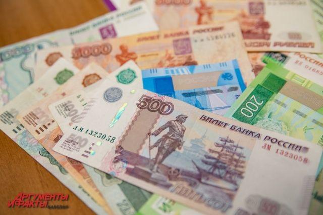 Тюменский бизнесмен забыл в такси 2,6 млн рублей, и ему их вернули