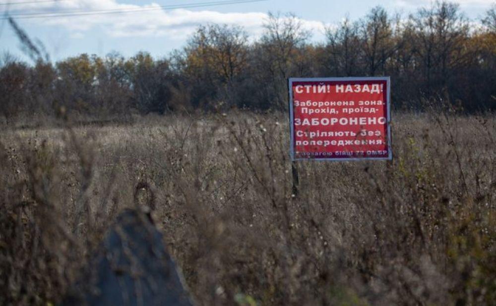Вместе они посетили населенные пункты Катериновка и Золотое-4, где обсудили с жителями ситуацию по безопасности. Речь шла о восстановлении инфраструктуры, ремонте дорог, медицинском и прочем обеспечении.