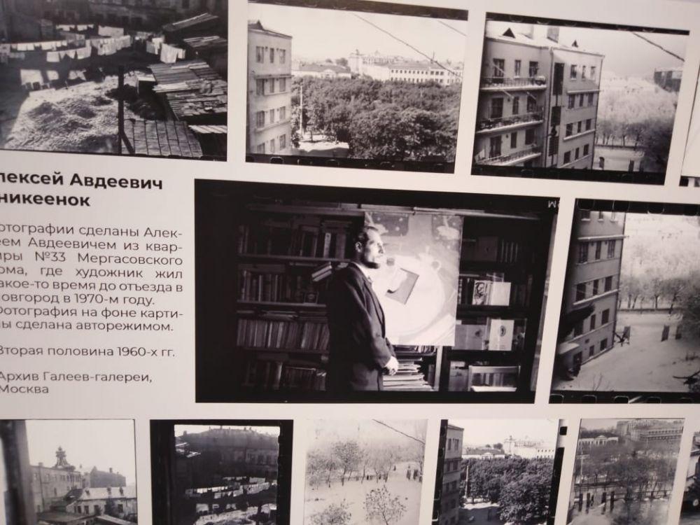 А также увидеть работы Алексея Аникеенка, жившего в этом доме.