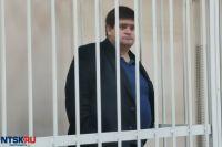 Первый замглавы Новотроицка арестован на 2 месяца.