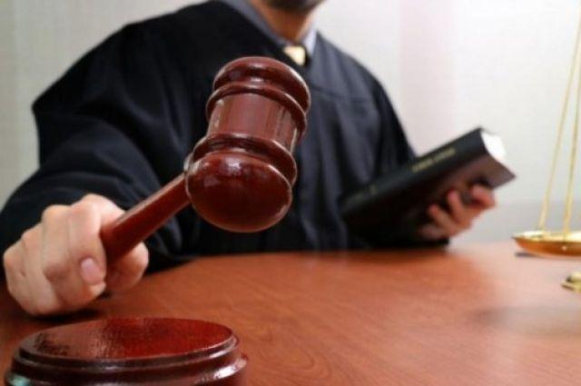 Сокращение состава Верховного суда: вступил закон о судебной реформе