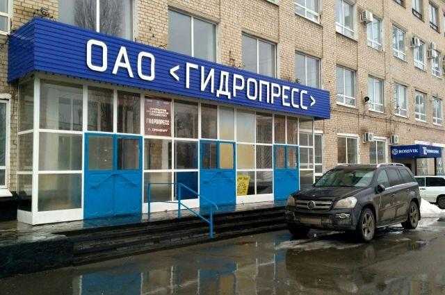 В Оренбурге «Гидропресс» задолжал профсоюзу 700 тыс. рублей