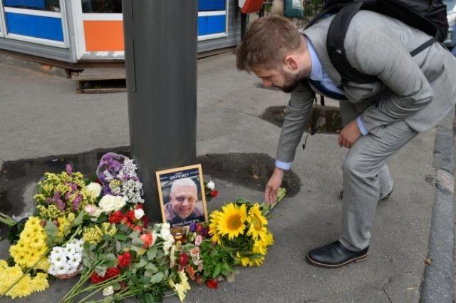 Цветы на месте гибели журналиста Павла Шеремета.