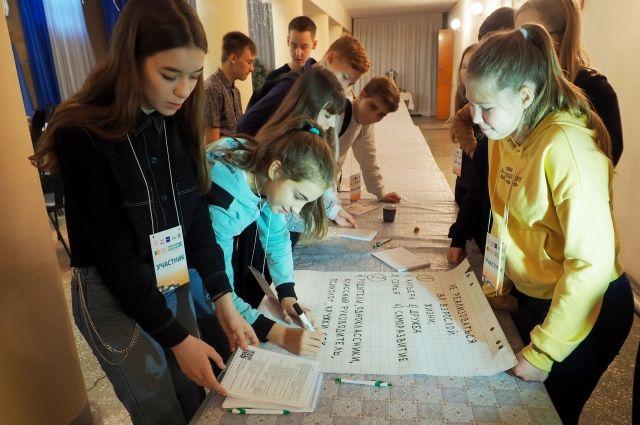 Форум «Траектория взросления» стал первым в списке событий большого образовательного проекта.