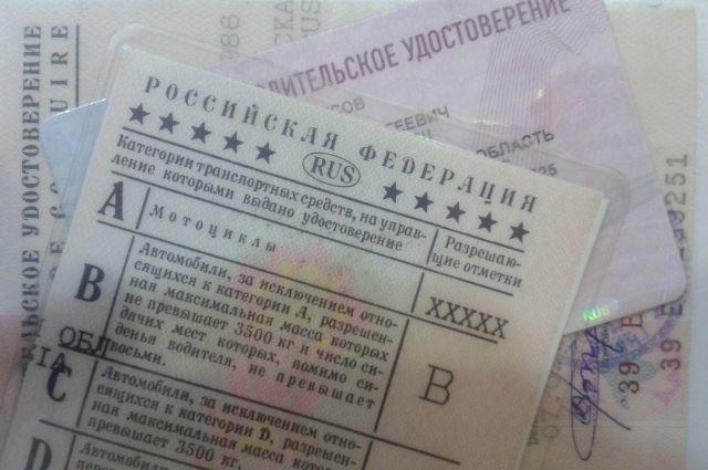 Для получения водительских прав нужно сдать тест на алкоголь.