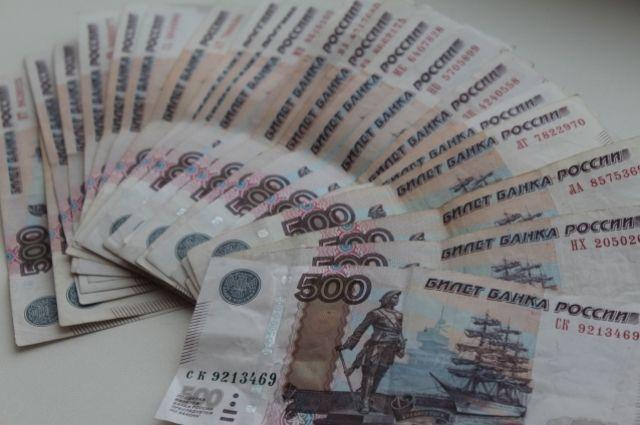 Сумма взятки составила 50 тысяч рублей.