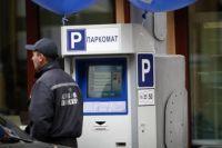 Электронный талон на парковку в Киеве: как это работает