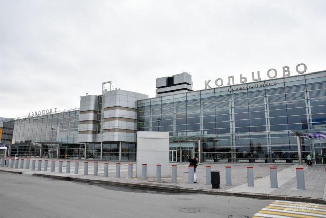 В Екатеринбурге из-за сообщения об угрозе эвакуировали аэропорт photo