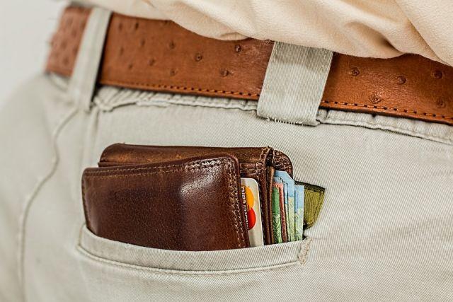 Бинбанк потребительский кредит условия