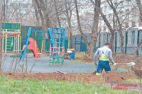 Все плановые ремонтные работы в районе уже заканчиваются и будут возобновлены только весной.