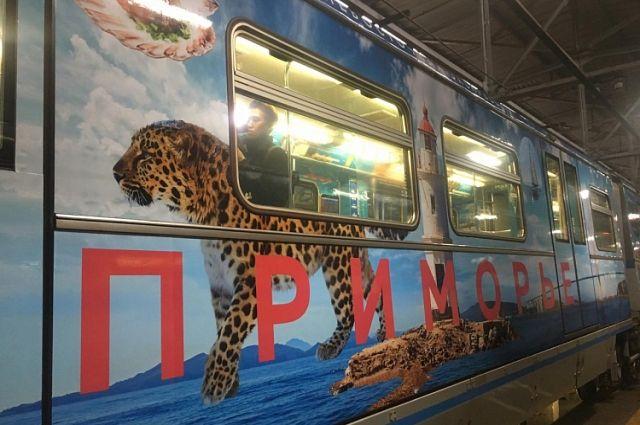 «Дальневосточный экспресс» запустили в Москве