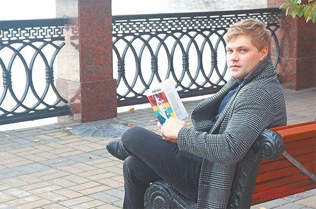 «Набережная Москвы-реки теперь впрекрасном состоянии, гулять – одно удовольствие»,– говорит житель Щукина  актёр Сергей Батаев.