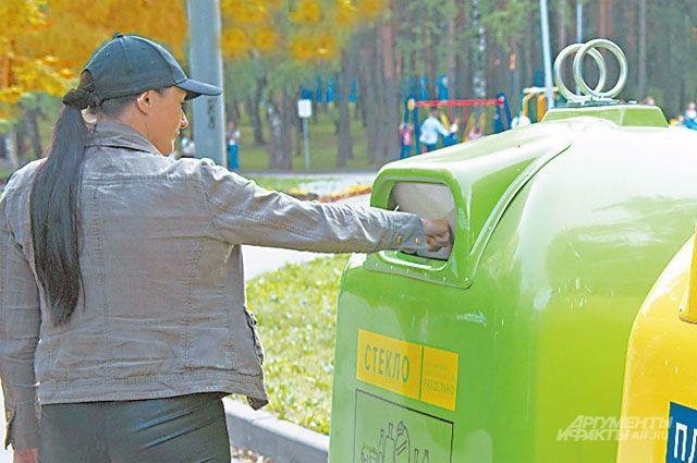 Пока для Магаданской области раздельный сбор отходов - утопия?