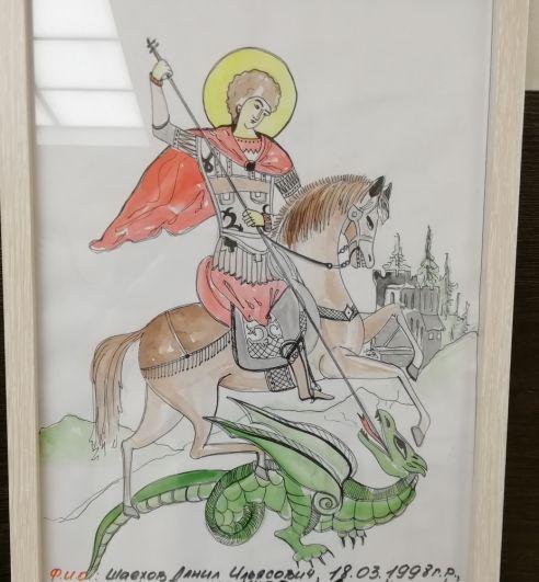 21-летний осуждённый нарисовал святого Георгия Победоносца.