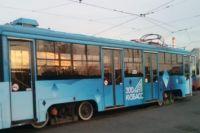 Трамваи поступили в Кемерово в рамках соглашения между губернатором Кузбасса и правительством Москвы