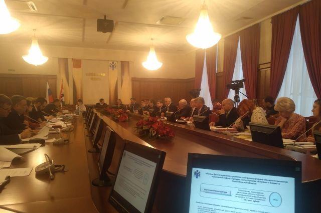 Заседание прошло в Законодательном собрании НСО