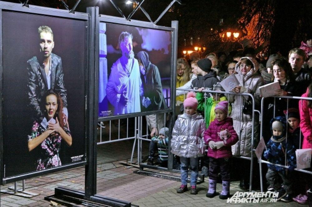 Около 5 тысяч калининградев стали зрителями и участниками уличного шоу.