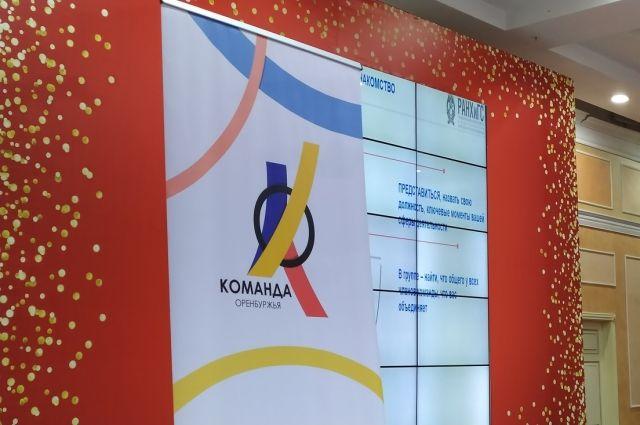 118 человек вышли на очный этап конкурса и стали его финалистами.