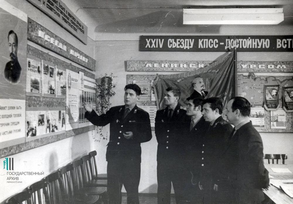 Политзанятия в райотделе пермской милиции г.Перми, 1971 год.