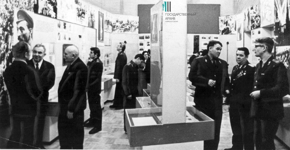 Открытие музея пермской милиции, 1978 год.