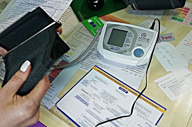 Специальный тонометр можно получить по полису ОМС