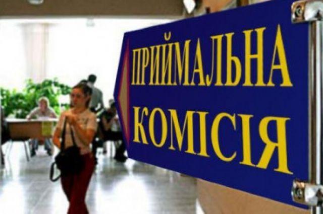 Заседание Рады: парламент обяжет всех сдать ВНО перед поступлением в ВУЗ