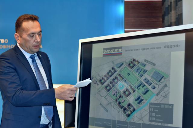 В Салехарде презентовали проект нового микрорайона «Обдорский»