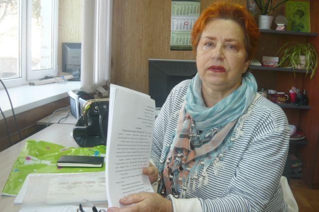 Татьяна Суржикова уверена: её обманули.