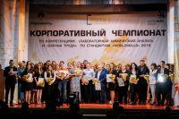 Как призналась девушка, соревнования в Екатеринбурге были одновременно интересными и сложными.