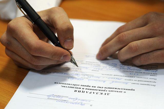 К планируемой налоговой амнистии физлиц слишком много вопросов – эксперт