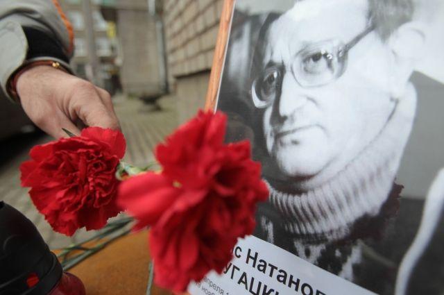 В Московском районе установят мемориальную доску Борису Стругацкому