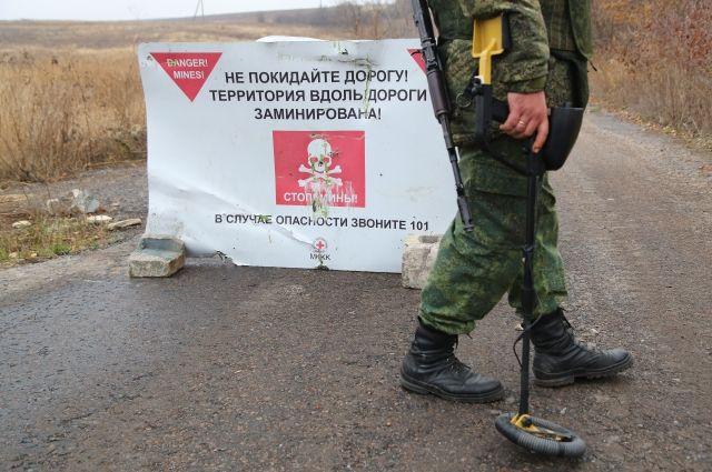 На участке отвода сил у Петровского началось разминирование