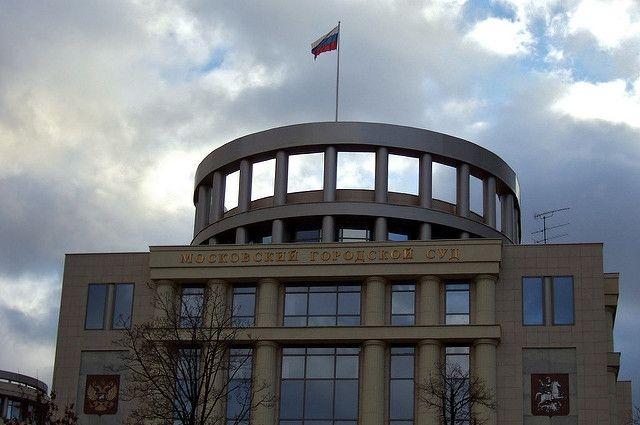 Мосгорсуд продлил срок ареста имущества по делу экс-главы СУ СКР по Москве