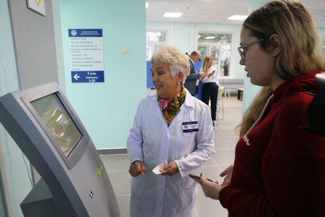 Новые технологии уже изменили систему работы во многих поликлиниках.