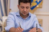 Зеленский подписал указ о замещении воинских званий