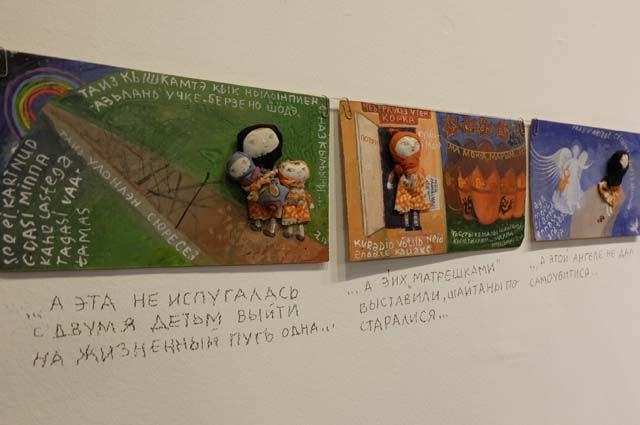 На выставке «Земля Музъем» в музее PERMM представлены работы более 30 художников.