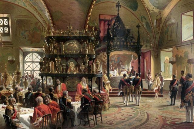 «Высочайший обеденный стол в Грановитой палате». 1856.