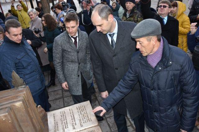В центре Оренбурга появился памятник словарю Владимира Даля.
