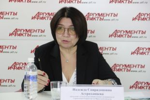 Надежда Астраханцева.