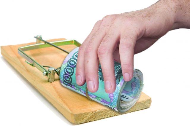 Чтобы не попасть в «мышеловку», покупая жилплощадь, постарайтесь узнать об объекте недвижимости как можно больше.