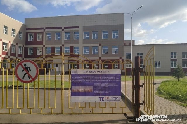 Многострадальную школу № 81 обещают сдать уже несколько лет.