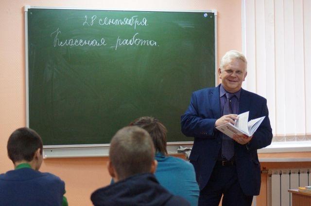 Василий Васильев считает, что «особенные» дети должны учиться в специальных школах