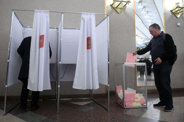 Голосование на выборах новых членов РАН, членов-корреспондентов и иностранных членов РАН.