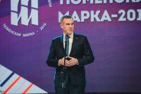 """В Тюмени объявили итоги """"Тюменской марки - 2019"""""""