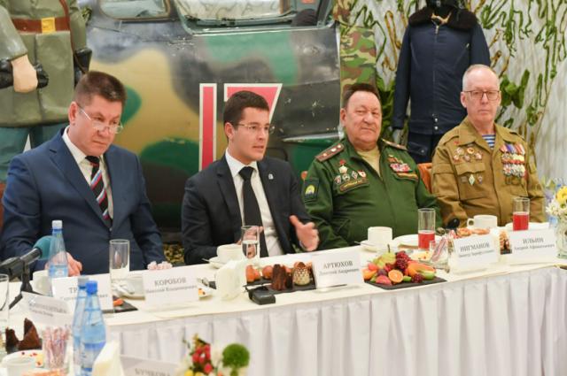 Дмитрий Артюхов встретился с ветеранами боевых действий