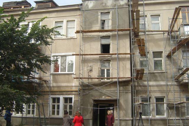 ФОНД модернизации ЖКХ является региональным оператором капитального ремонта в многоэтажках.