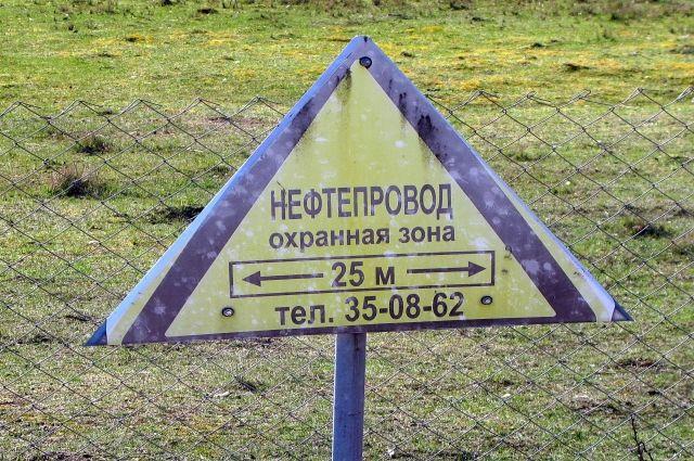 Республика Беларусь продолжает давить на РФ вгазовом вопросе