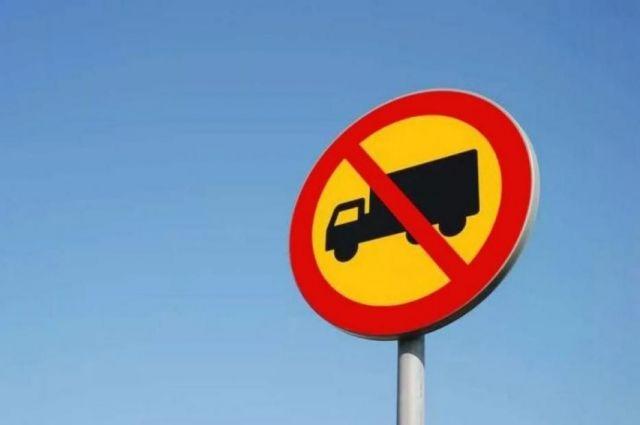 Работа водителя связана с риском для жизни.