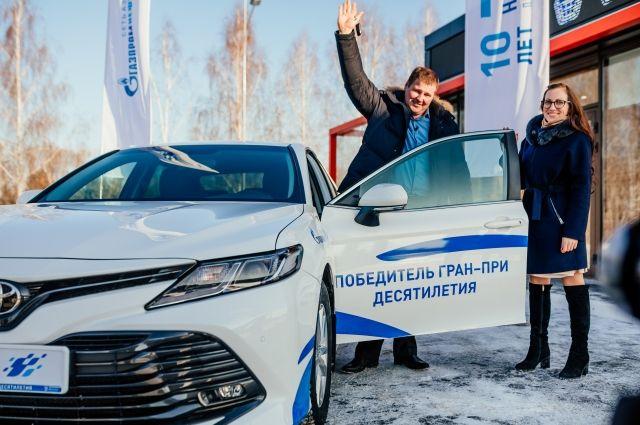 Тюменец выиграл бизнес-седан, за который боролись миллионы автолюбителей
