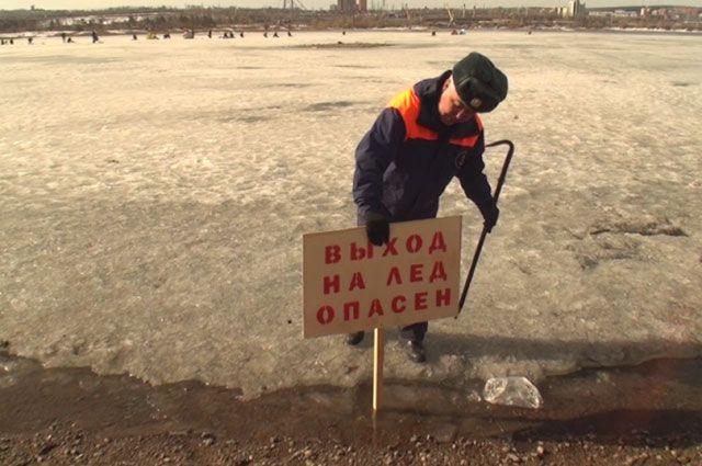 Игры на льду могут стоить жизни.